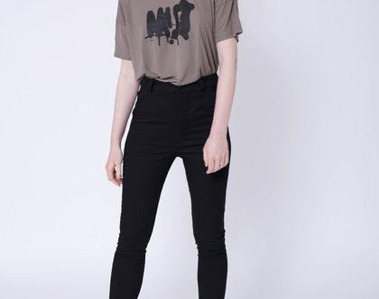 מכנסי פרפר שחורים, מכנסי סקיני, מכנסיים בגזרה גבוהה