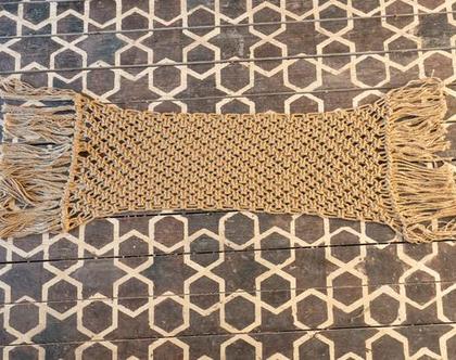 שטיח מקרמה חבל טבעי