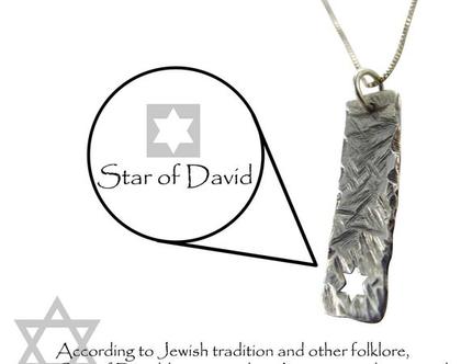שרשרת לגבר ותליון פס מרוקע מגן דוד - תליון מרוקע - שרשרת כסף - מתנה מקורית - תכשיטי קבלה -שרשראות כסף - חריטה אישית - מגן דוד - גברים