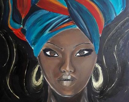 אפריקאית צבעונית
