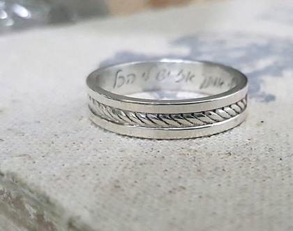 טבעת נישואין לגבר | טבעת כסף לגבר| טבעות נישואין | טבעת בהזמנה כסף או זהב