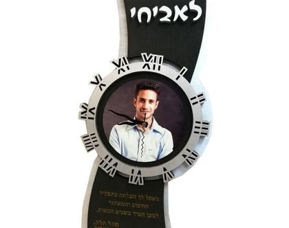 שעון קיר 'רומי' עץ גדול