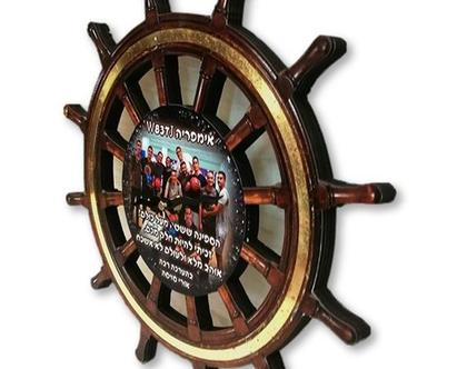 שעון קיר צורני 'הגה ספינה'