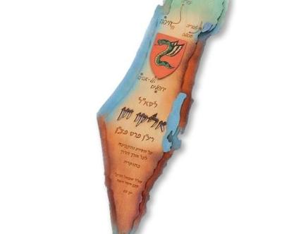 מגן 'ארץ ישראל'
