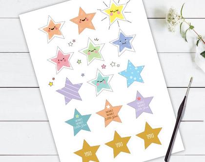 מדבקות כוכבים דקורטיביות | 15 מדבקות צבעוניות | גודל 5 ס״מ מבריקות ועמידות במים