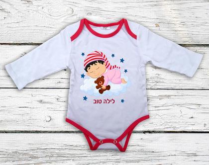 בגד גוף לתינוקת עם שרוול ארוך ופס קישוט בצבע פוקסיה