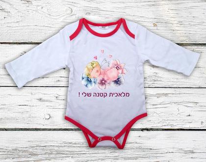 בגד גוף לתינוק/ת עם שרוול ארוך ופס קישוט בצבע פוקסיה
