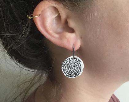 עגילי מטבע כסופים, עגילים תלויים ,עגילי חליון מטבע, עגילי נשים עגילים ללא ניקל,