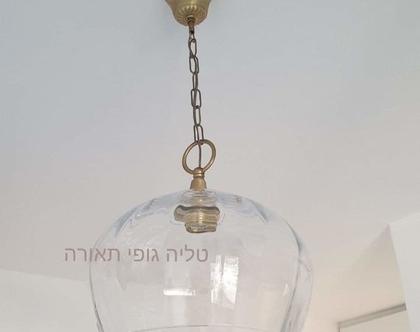 מנורת תלייה דגם SNOW GOLD   גוף תאורה מזכוכית