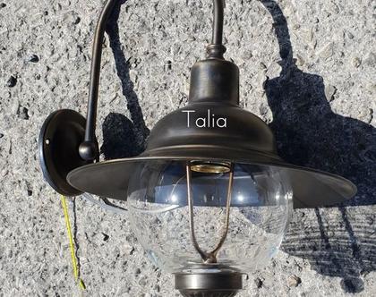 מנורת קיר   דגם outdoor chick  גוף תאורה לקיר