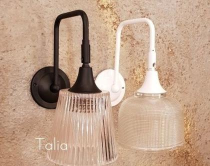 מנורת קיר   דגם GILENG BLACK  מנורות קיר