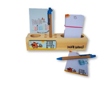 מתנה למורה - מעמד שולחני מעץ - מורה לחיים
