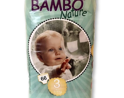 חיתולים אקולוגיים לתינוק