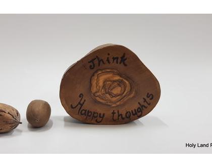 פרוסת עץ זית קטנה עם ברכה צרובה