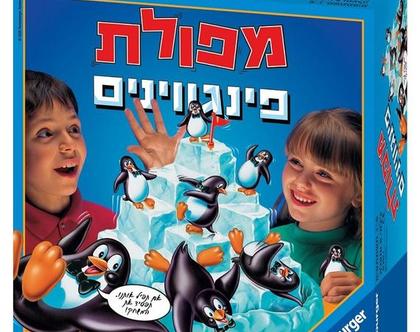 מפולת פינגווינים