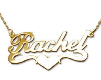 שרשרת שם זהב 18k - תכשיט עם שם מזהב