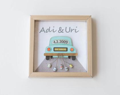לזוג הצעיר - תמונת אוטו חתונה תלת מימדית
