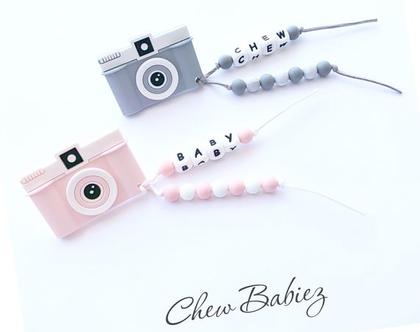 נשכן סיליקון לתינוקות / נשכנים סיליקון דגם מצלמה / נשכנים לשיניים / נשכן צעצוע / מתנה לתינוק / Camera teething ring