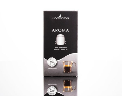 Aroma-Espresso mor (קפסולה תואמת מכונות Nespresso)