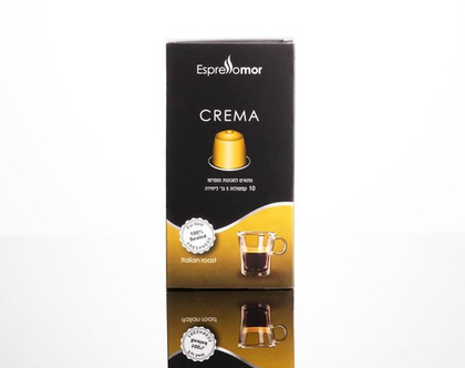 Crema-Espresso mor (קפסולה תואמת מכונות Nespresso)