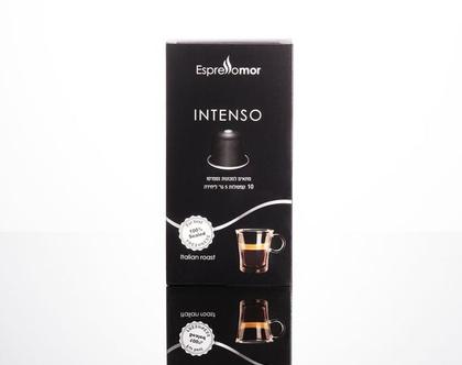 Intenso-Espresso mor (קפסולה תואמת מכונות Nespresso)