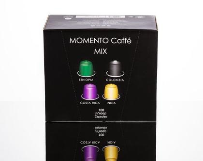 MIX-Espresso mor (קפסולה תואמת מכונות Nespresso)