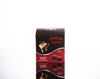 Primium-Espresso mor (קפסולה תואמת מכונות Lavazza Mio Modo)