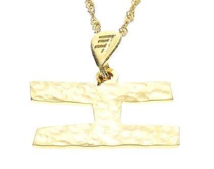 שרשרת תליון זהב בצורת אות עברית קדומה - ז׳