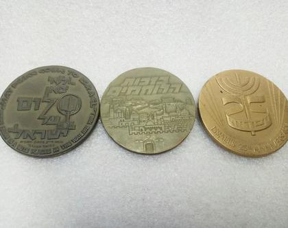 לוט של 3 מדליות ישנות מטבעות ברונזה 25 למדינת ישראל יצחק רבין ומשה דיין ומדליית זיכרון וינטג' אמיתי