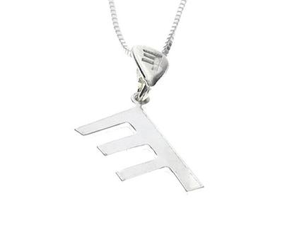 שרשרת תליון כסף בצורת אות עברית קדומה - ה׳