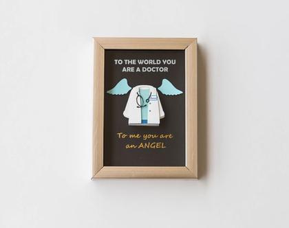 לרופא מלאך - תמונה תלת מימדית מעוצבת בהתאמה אישית