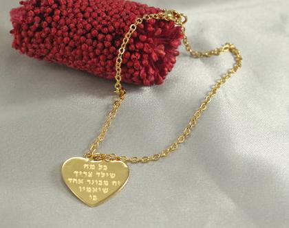 צמיד זהב 21k | מתנה מיוחדת | מתנה לגננת | מתנה למורה | צמיד עדין | צמיד זהב - מתנה לצוות הגן
