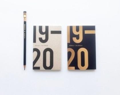 יומן שנתי שבועי 2020-2019 (קטן) KARINITI