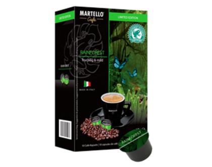 Martello -ריין פורסט - Rainforest