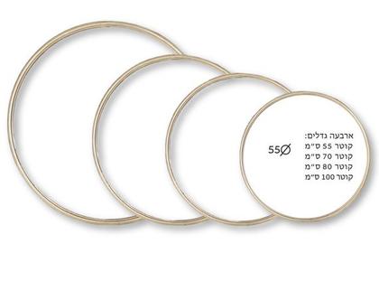 מראה עגולה מסגרת זהב - XL