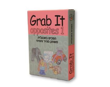 משחק הפכים באנגלית- Grab it- opposites