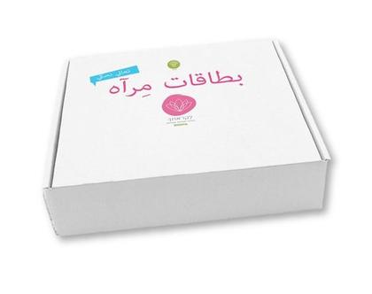 קלפי שיקוף בערבית