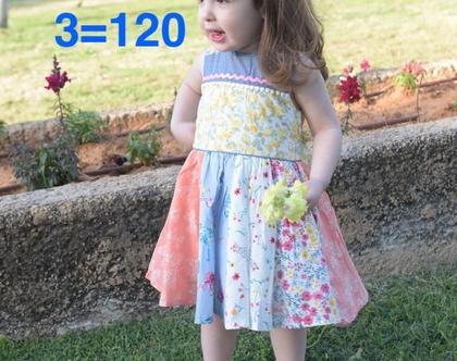 שמלה מסתובבת לילדה   שמלה לילדה  משולבת בדים ללא שרוולים