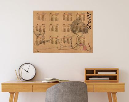לוח שנה מעוצב I פוסטר Iלוח שנה מאוייר
