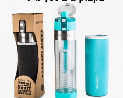 בקבוק מים כולל כיסוי תרמי, מסננת פירות תחתון, פיה נוחה נפתחת בקלות, 700ML