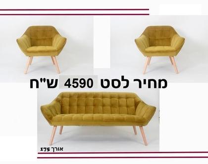 סט קטיפה   שתי כורסאות וספה תלת   שלושה צבעים   *** השילוח חינם ***