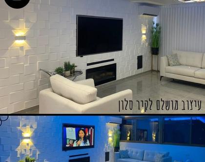 חיפוי קירות | חיפוי קיר טלויזיה | חיפוי קיר סלון | חיפוי קיר פינת אוכל | עיצוב קירות | חיפוי קיר|חיפוי קיר מטבח| חיפוי קיר חדר שינה|