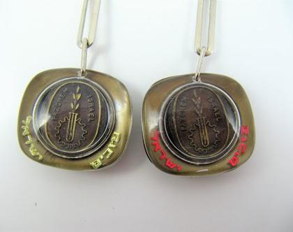 שני מחזיקי מפתחות וינטג' ♥ פזכים ישראל