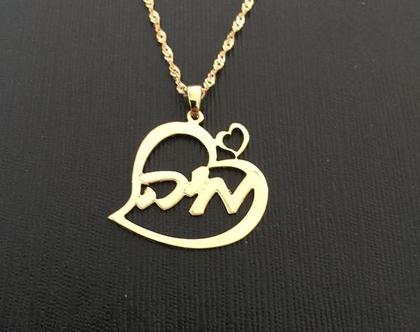 שרשרת שם עם לב - שרשראות שם - שרשראות זהב - שרשרת שמות
