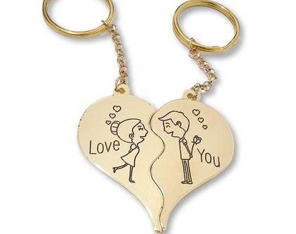 מחזיק מפתחות אוהבים
