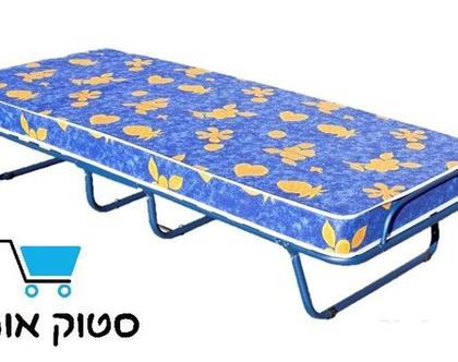 """מיטה מתקפלת על גלגלים דגם מיכל תוצרת איטליה כולל מזרון 10 ס""""מ"""