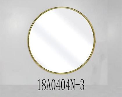 מראה עגולה, מסגרת ממתכת בצבע זהב – קוטר 1.00 מטר