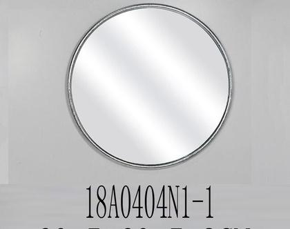 """מראה עגולה, מסגרת ממתכת בצבע כסף – קוטר 60 ס""""מ"""