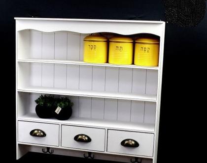 ארונית מדפים לבנה עם מגרות עשויה עץ קל במראה וינטאג' | ארונית למטבח | ריהוט לבן
