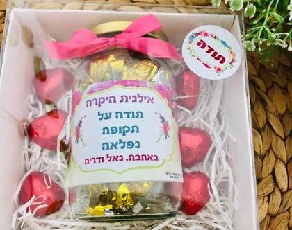מארז תודה- נשיקות ושוקולדים